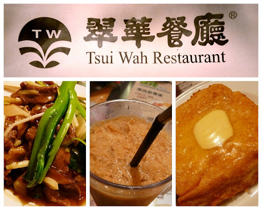 ... Beef w/ Fried Rice Noodles, Iced Milk Tea, and French Toast HK Style