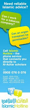 Islamic HotLine
