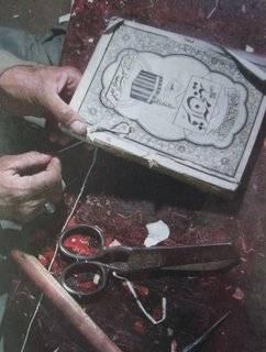 [Qur]