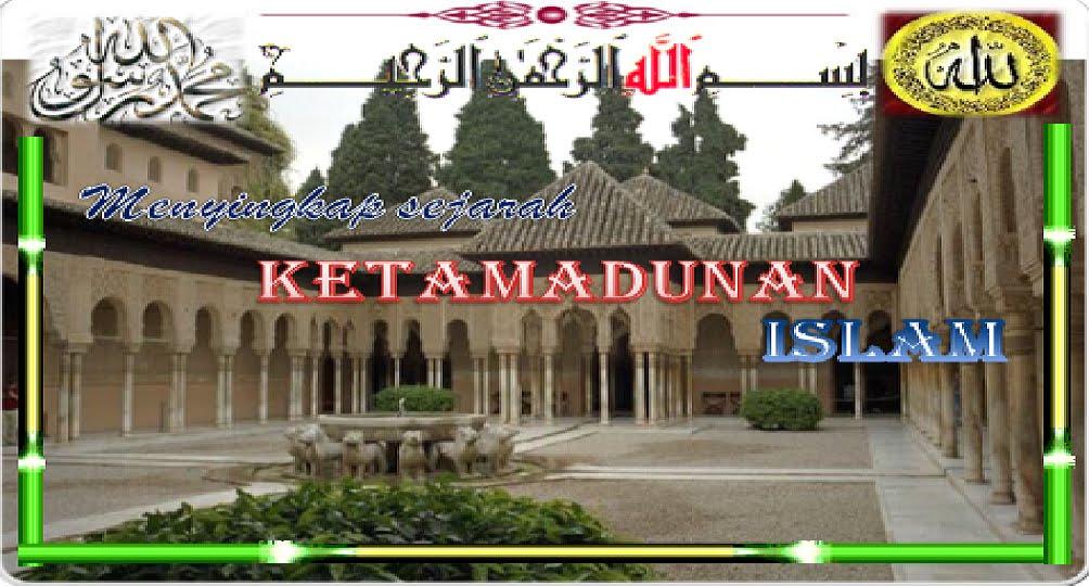 LAMAN SEJARAH