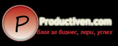 Продуктивни бизнес идеи