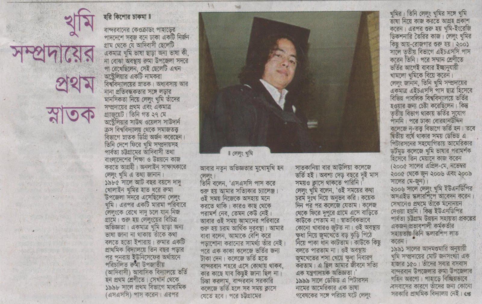 bhabhi ko choda first nite main