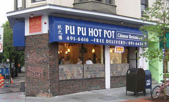 funny restaurant names. Bad Restaurant Names 14