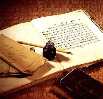http://3.bp.blogspot.com/_4E0MDel6p2M/S_rrdq4MuVI/AAAAAAAAAYs/A5GnBVOYiHU/s1600/book_pen_ink.jpg