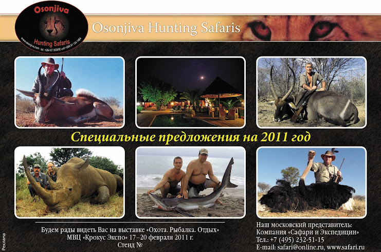Osonjiva Hunting Safaris