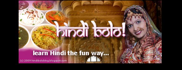 hindi bolo!
