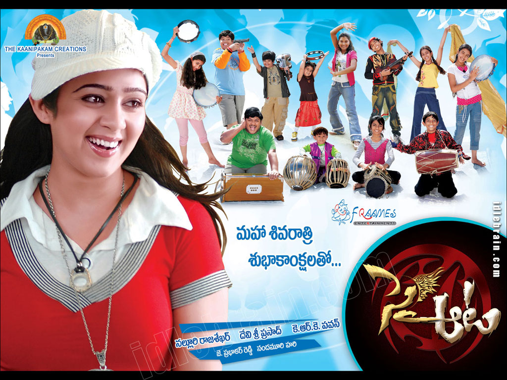Sye Telugu Movie Dialogues Download
