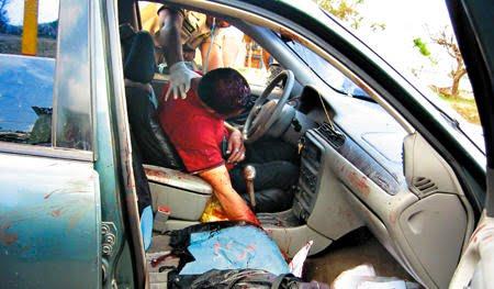 Honduras: Asesinan a balazos a periodistas. Foto bloguerosrevolucion.ning.com