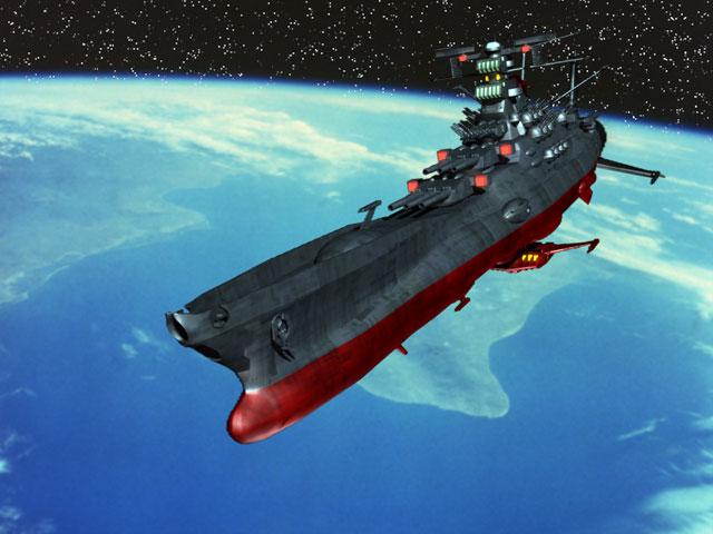 Spacecruiser Yamato