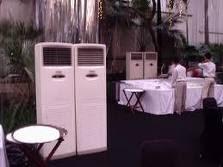 Pusat Rental AC