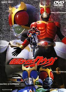 Kamen Rider Kuuga (J-TV 2000)