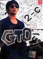 GTO Drama Special (1998)