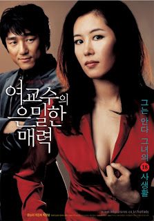 Bewitching Attraction (2006) (KOREA)