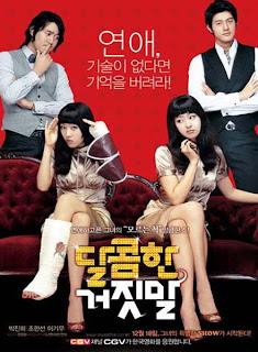 Lost And Found (2008) (KOREA)
