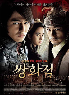 A Frozen Flower (2008) (KOREA)