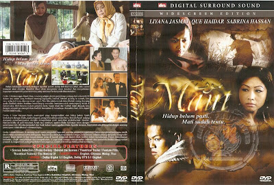 Maut (2009) DVD Cover