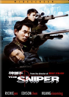 The Sniper (2009) (Chinese)