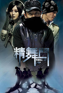 Kung Fu Hip Hop (2008) (CHINESE)