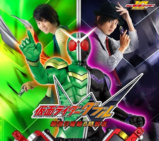 Kamen Rider Double-W (J-TV 2009)
