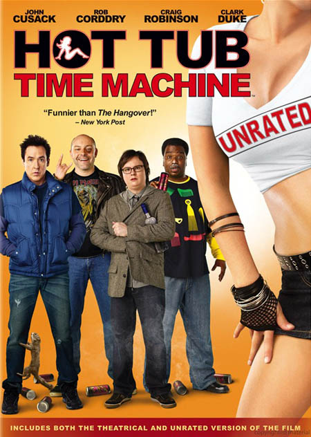 tub time machine unrated