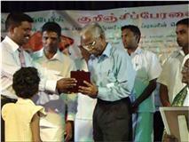 At badulla,Ella,Newburg tamil vidyalayam three books were launched resantly.