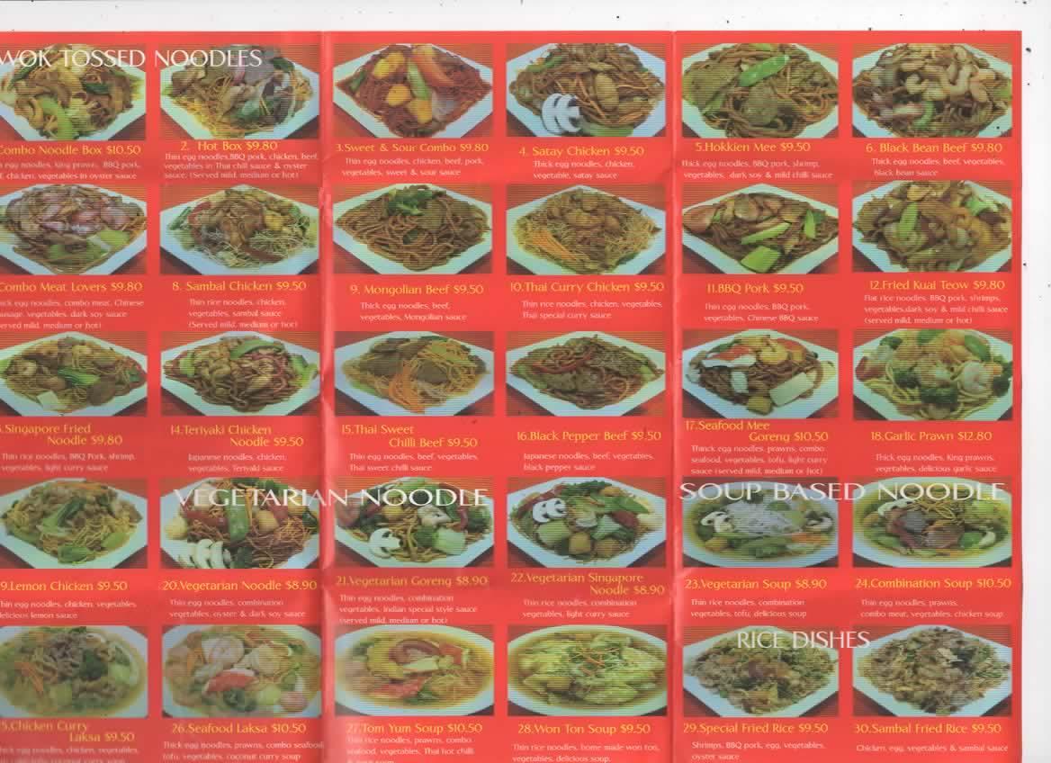 Illawarra Food Reviews Delicious Noodle House