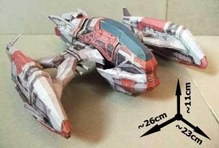 Argon Buster Papercraft