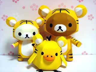 Relax Bear Year of the Tiger Papercraft