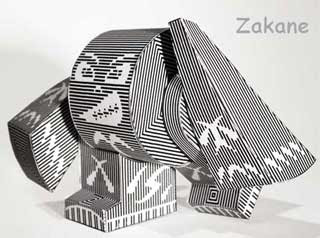 Ye-bot Paper Toy Striped