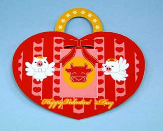 2010 Valentine Card