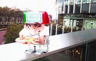 Pizzaman Papercraft