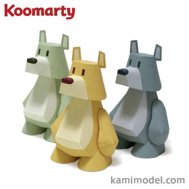 Koomarty Papercraft