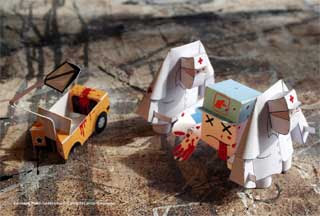 II LOVE Papercraft Toy Mag 5