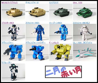 SD Tank and Mecha Papercraft