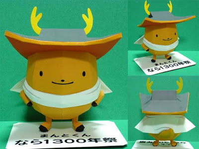 Manto-kun Papercraft