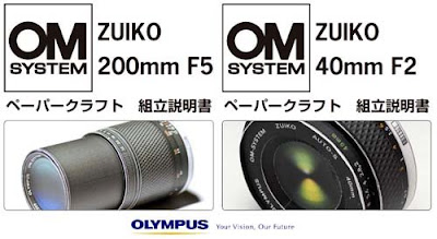 Olympus OM Camera Lens Papercraft