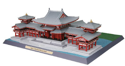 Byodoin Templ Phoenix Hall Papercraft 1
