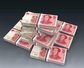 Chinese Renminbi Yuan Banknote Papercraft