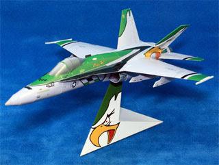 FA18C Hornet Dambusters Papercraft
