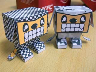 Gubi Gubi Paper Toy