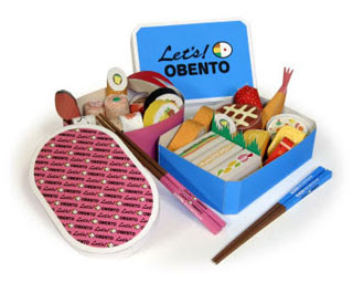 Bento Box Papercraft