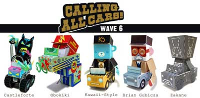 Calling All Cars Paper Toys