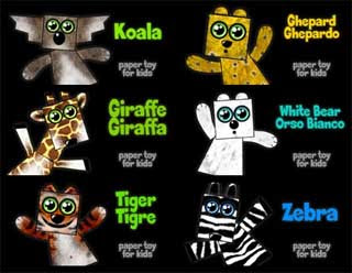 Zoo Animals Papercraft