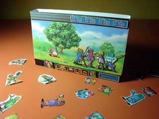 Golden Sun Diorama Papercraft