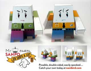 Mr. Sanpo Paper Toy