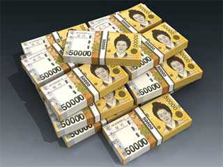 50000 Korean Won Banknote Papercraft