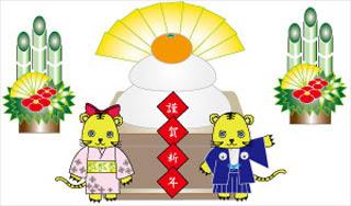 2010 Kadomatsu Papercraft