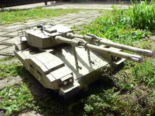 EFGF M61A5 Main Battle Tank