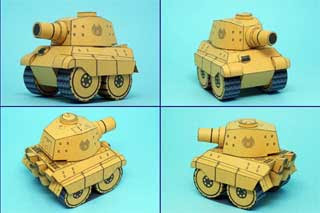 SD King Tiger Tank Papercraft