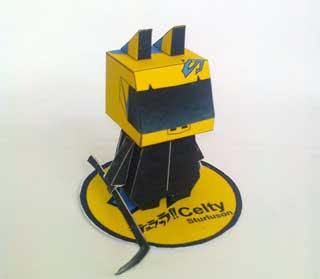 Celty Sturluson Papercraft
